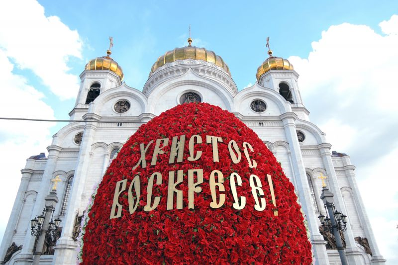 Moskva i Sankt Petersburg Uskrs 2020
